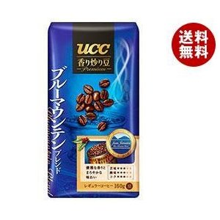 送料無料 【2ケースセット】UCC 香り炒り豆 ブルーマウンテンブレンド(豆) 160g袋×12(6×2)袋入×(2ケース)