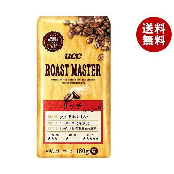 送料無料 【2ケースセット】UCC ROAST MASTER (ローストマスター) 豆 リッチ for LATTE 180g袋×12袋入×(2ケース)