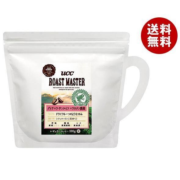 送料無料 【2ケースセット】UCC ROAST MASTER(ローストマスター) 豆 (カップ型) グァテマラ·サンルイス マラカタン農園 100g袋×12袋入×(2ケース)