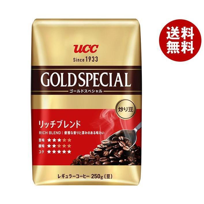 送料無料 【2ケースセット】UCC 炒り豆 ゴールドスペシャル リッチブレンド(豆) 360g袋×12袋入×(2ケース)
