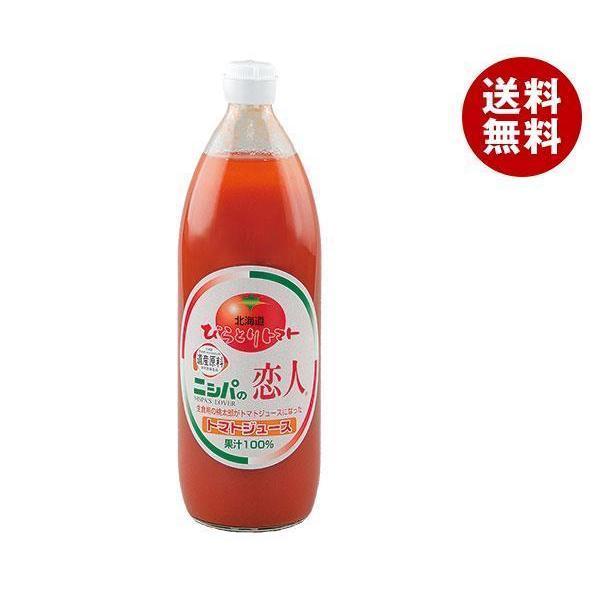 送料無料 【2ケースセット】JA平取町 ニシパの恋人 トマトジュース (有塩) 1L瓶×6本入×(2ケース)