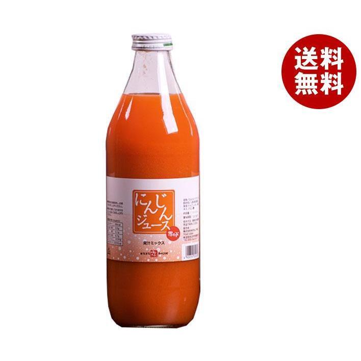 送料無料 【2ケースセット】ゆのたに 雪の下にんじんジュース 1000ml瓶×6本入×(2ケース)