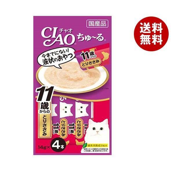 送料無料 いなばペットフード CIAO(チャオ)ちゅ·る 11歳からのとりささみ (14g×4本)×48本入