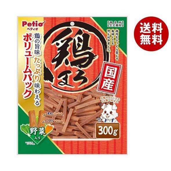 送料無料 【2ケースセット】ぺティオ 鶏まろ 野菜入り 300g×30袋入×(2ケース)