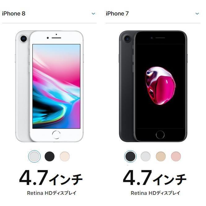 iPhoneXS スマホケース iPhoneX iPhone6 iPhone5/5s/SE(第1世代) アイフォン 手帳型 スマホカバー レザー ダイアリーケース 送料無料|missbeki|11