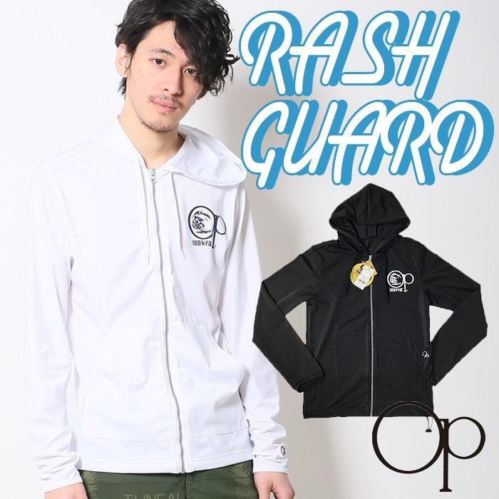 【OP】 UPF50+ UVカット ジップアップ パーカラッシュガード 長袖