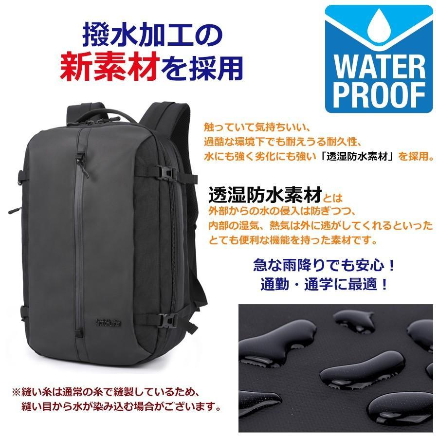 リュック スポーツ バッグ メンズ カバン 2way 通学 通勤 旅行 出張 軽量 防水 大容量 PC タブレット収納|mister-smart|05