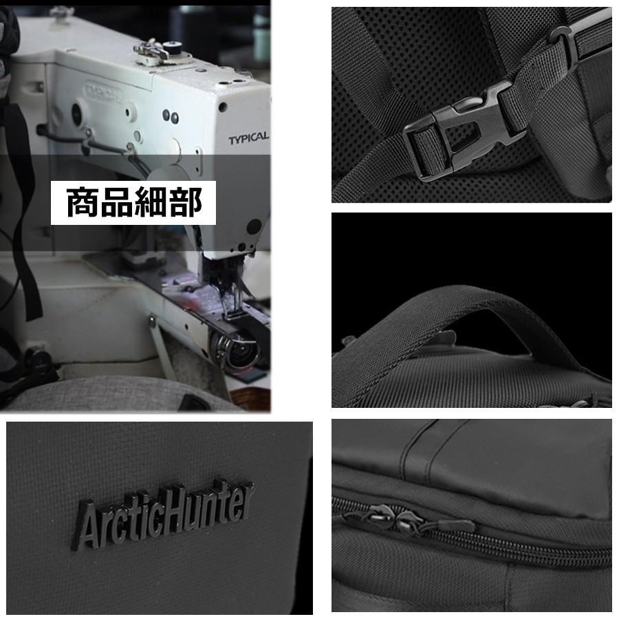 リュック スポーツ バッグ メンズ カバン 2way 通学 通勤 旅行 出張 軽量 防水 大容量 PC タブレット収納|mister-smart|06
