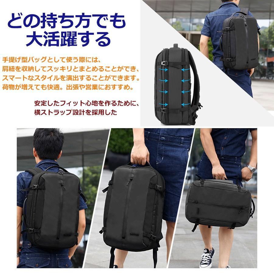 リュック スポーツ バッグ メンズ カバン 2way 通学 通勤 旅行 出張 軽量 防水 大容量 PC タブレット収納|mister-smart|07