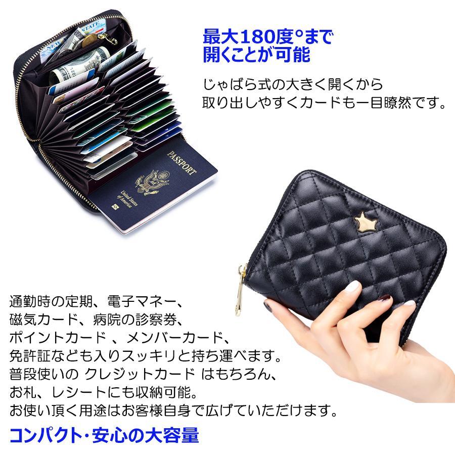 カードケース 48枚以上収納可能 大容量 本革 カード入れ ミニ財布 RFID スキミング防止 じゃばら式 レディース お洒落なデザイン|mister-smart|03