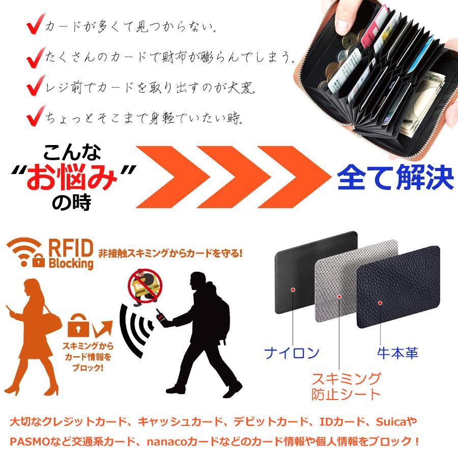 カードケース 48枚以上収納可能 大容量 本革 カード入れ ミニ財布 RFID スキミング防止 じゃばら式 レディース お洒落なデザイン|mister-smart|04
