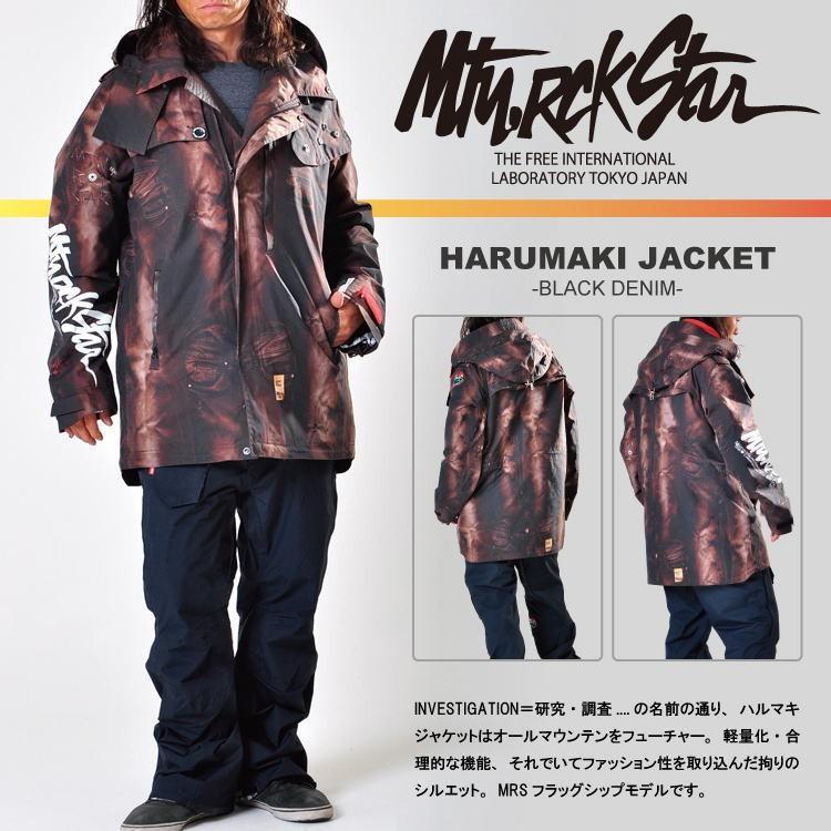 14-15 MTN.ROCK STAR(マウンテンロックスター) HARUMAKI JACKET -黒 DENIM- / 50%OFF割引セール 【送料無料】【代引手数料無料】