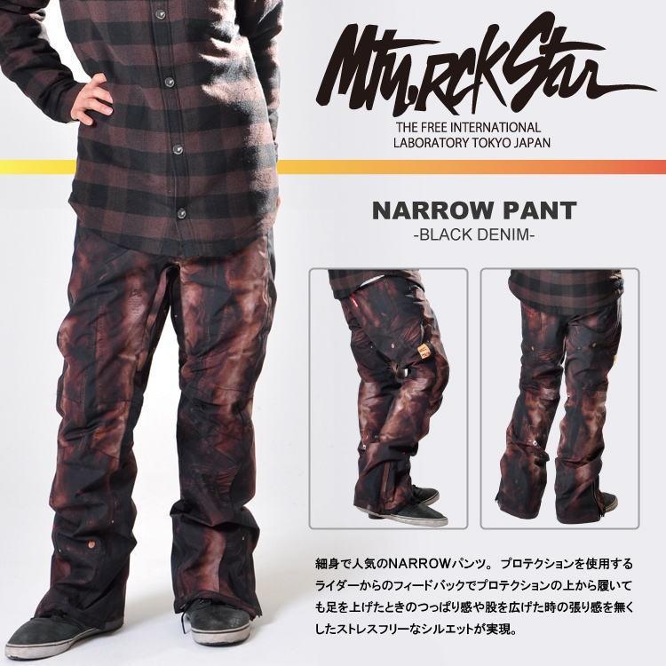 14-15 MTN.ROCK STAR(マウンテンロックスター) NARROW PANT -黒 DENIM- / 50%OFF割引セール 【送料無料】【代引手数料無料】