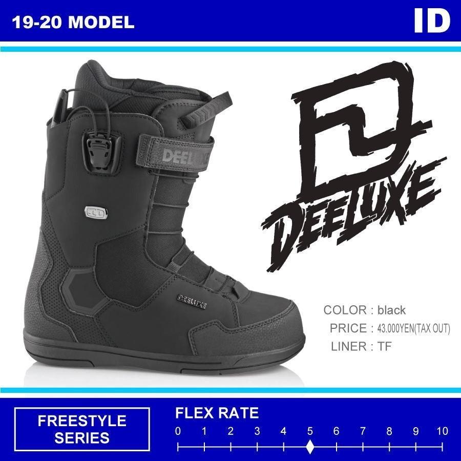 19-20 DEELUXE (ディーラックス) ID TF -黒- / 早期予約割引10%OFF 【送料無料】【代引手数料無料】【正規品】