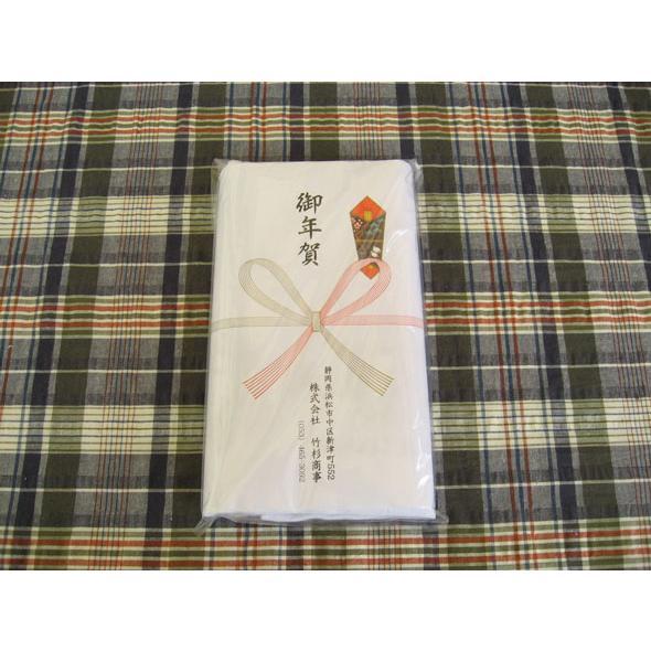 贈答用タオル 200匁 タオルプリント入り 熨斗紙あり 600枚セット