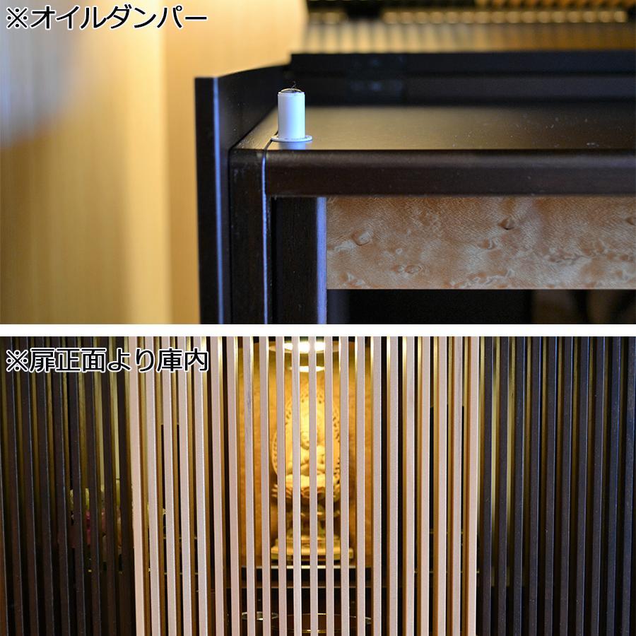 仏壇 コンパクト 月の雫 16号 ウォールナット おしゃれ スタイリッシュ 日本製 送料無料 misuhei 09
