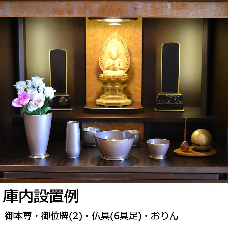 仏壇 コンパクト 月の雫 16号 ウォールナット おしゃれ スタイリッシュ 日本製 送料無料 misuhei 10