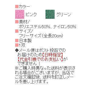 あっちこっちおそうじ手袋テイジン・あっちこっちふきんシリーズ対応|mitaka-japan|02