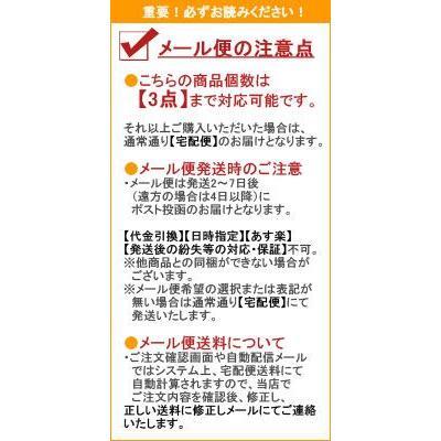 あっちこっちおそうじ手袋テイジン・あっちこっちふきんシリーズ対応|mitaka-japan|03