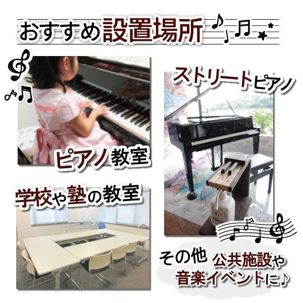 消毒スタンド 子供用 73cm ピアノ型 可愛い 富士川楽座限定 足踏み式 ポンプ付き miti-fujikawarakuza 05
