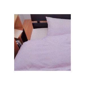 オーガニックコットン ダブルガーゼ 掛け布団カバー セミダブル超ロング 170x230cm 日本製 綿100%