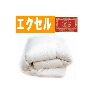 羽毛布団 ダブル超ロング 190x230cm 生成色ヌードタイプ