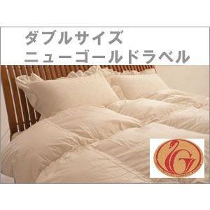 羽毛布団 クイーンロング 210x210cm 生成色ヌードタイプ 日本製