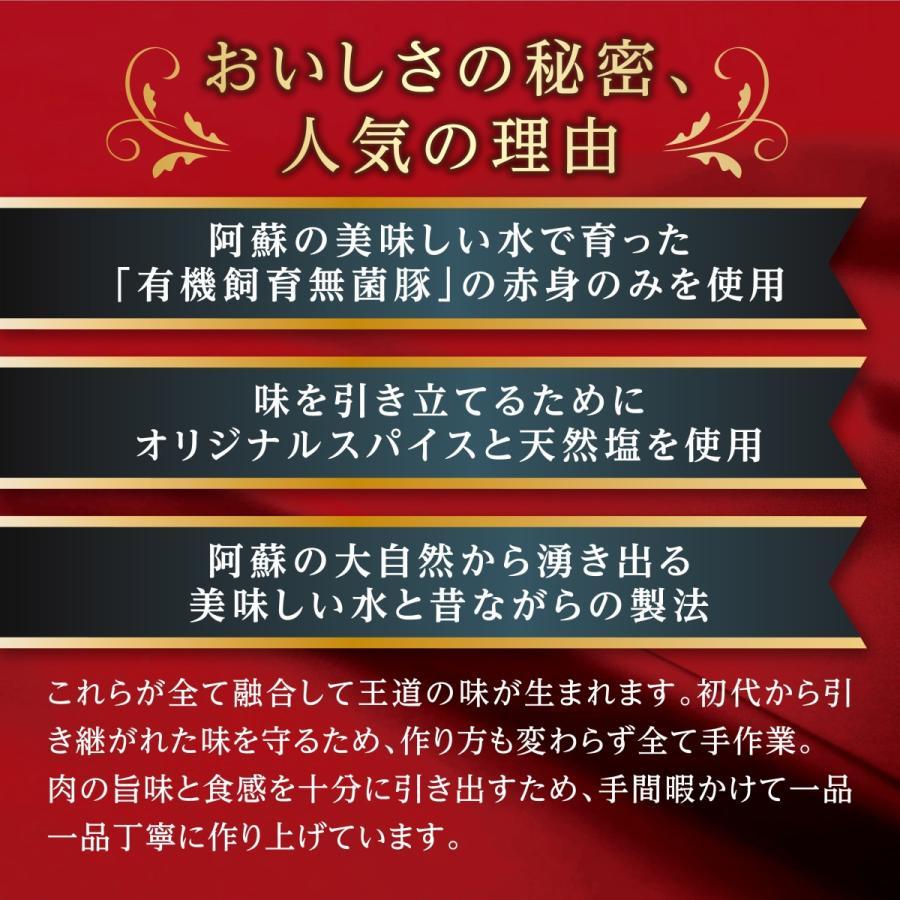 熊本 阿蘇 ギフト ハム ベーコン ウィンナー ソーセージ ひばり工房 G-1|mitinoekiaso|04