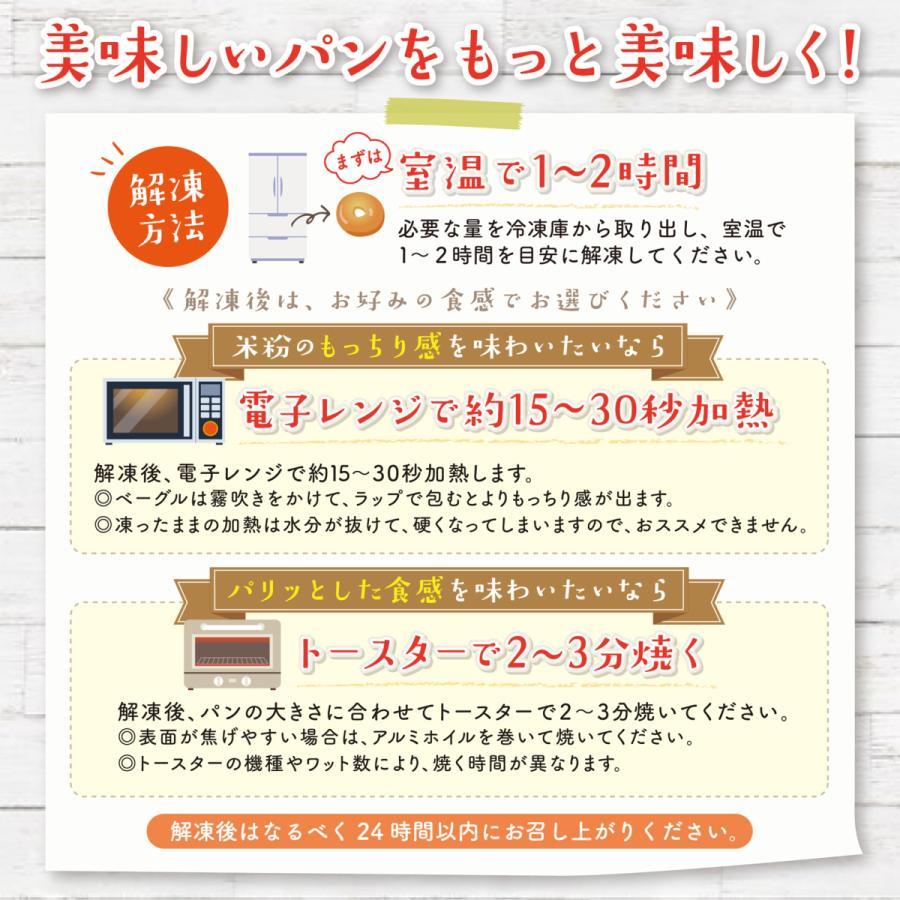 熊本 阿蘇 ギフト おまかせパンセット パン工房豆の木 大人気 パン職人 冷凍品 mitinoekiaso 04