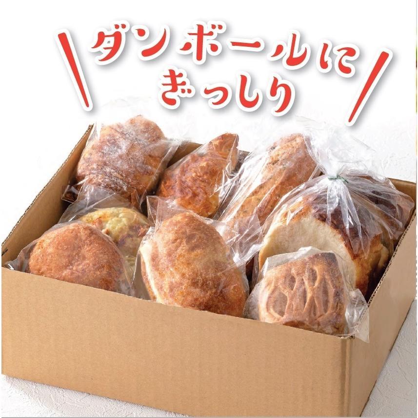 熊本 阿蘇 ギフト おまかせパンセット パン工房豆の木 大人気 パン職人 冷凍品 mitinoekiaso 08