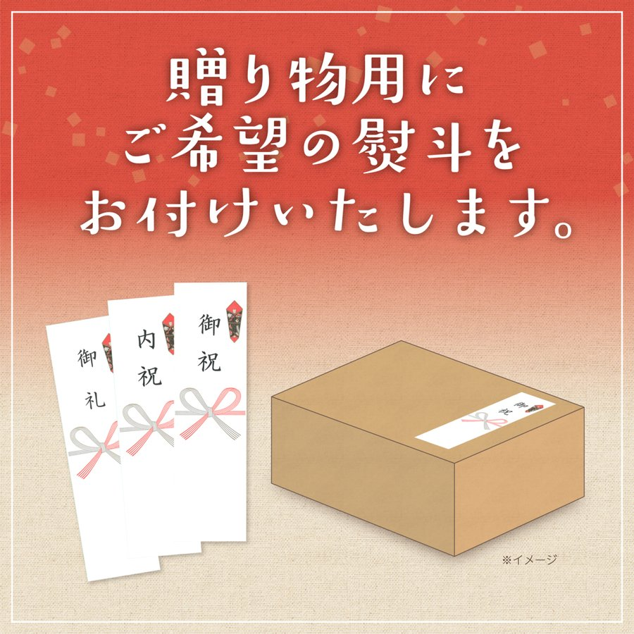 熊本 阿蘇 ギフト おまかせパンセット パン工房豆の木 大人気 パン職人 冷凍品 mitinoekiaso 09