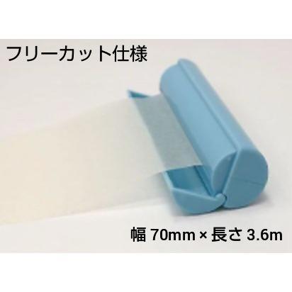 フリーカット紙せっけん 持ち運び用携帯ロール紙石鹸 美濃和紙|mitokamiten
