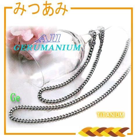 最高の品質の オールゲルマニウム ネックレス Mサイズ 長さ:45cm チェーン, Grande shop 3c61fa52
