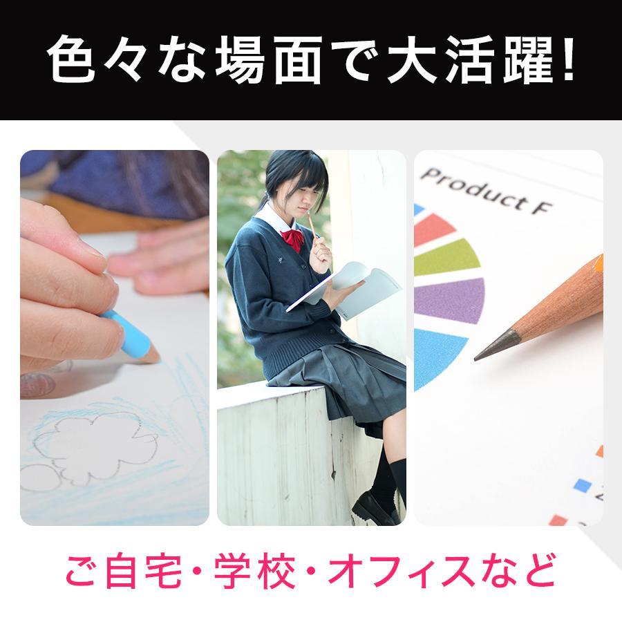 鉛筆削り電動 手動 電池式 子供 学校 勉強 持ち運び mitsuba-mitsuba 02