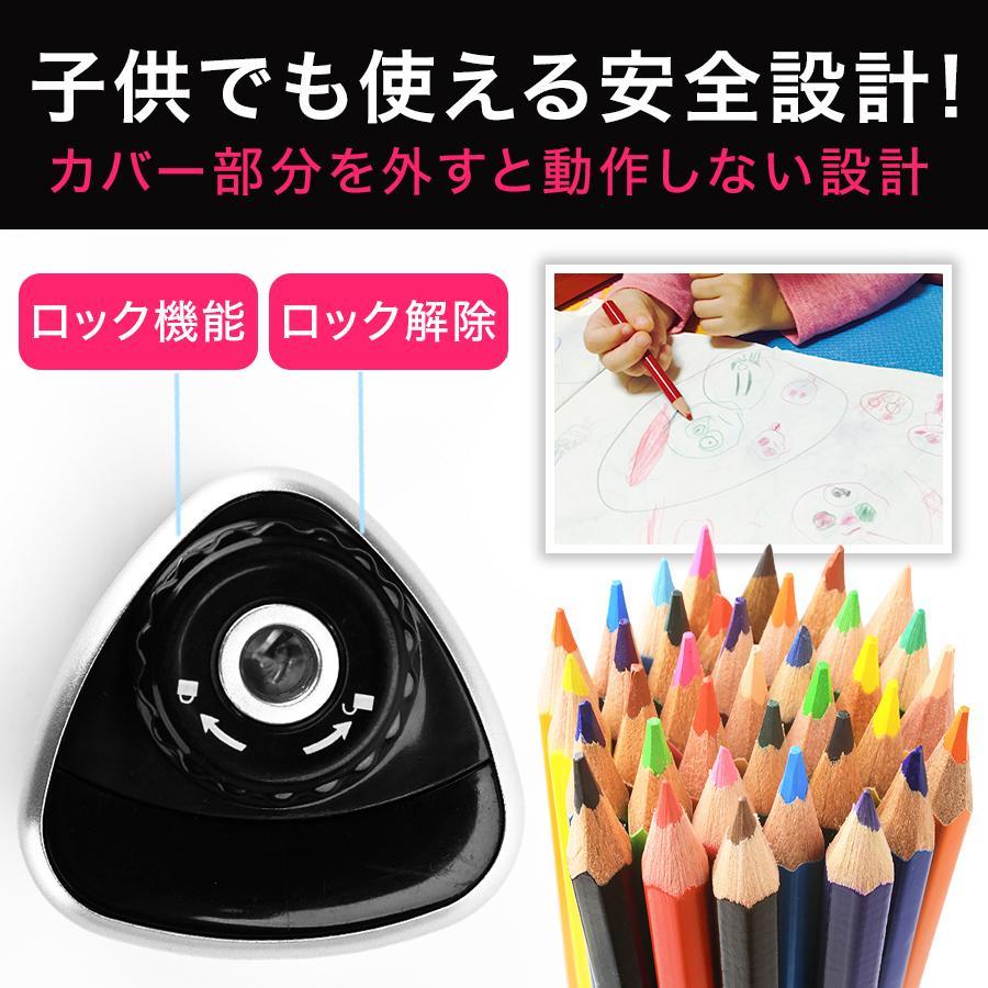 鉛筆削り電動 手動 電池式 子供 学校 勉強 持ち運び mitsuba-mitsuba 04
