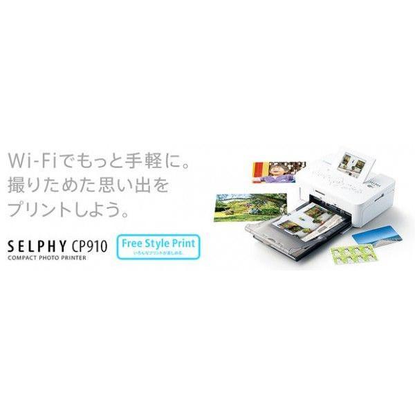 Canon SELPHY CP910(WH/PK) デジカメプリンター mitsuba 04