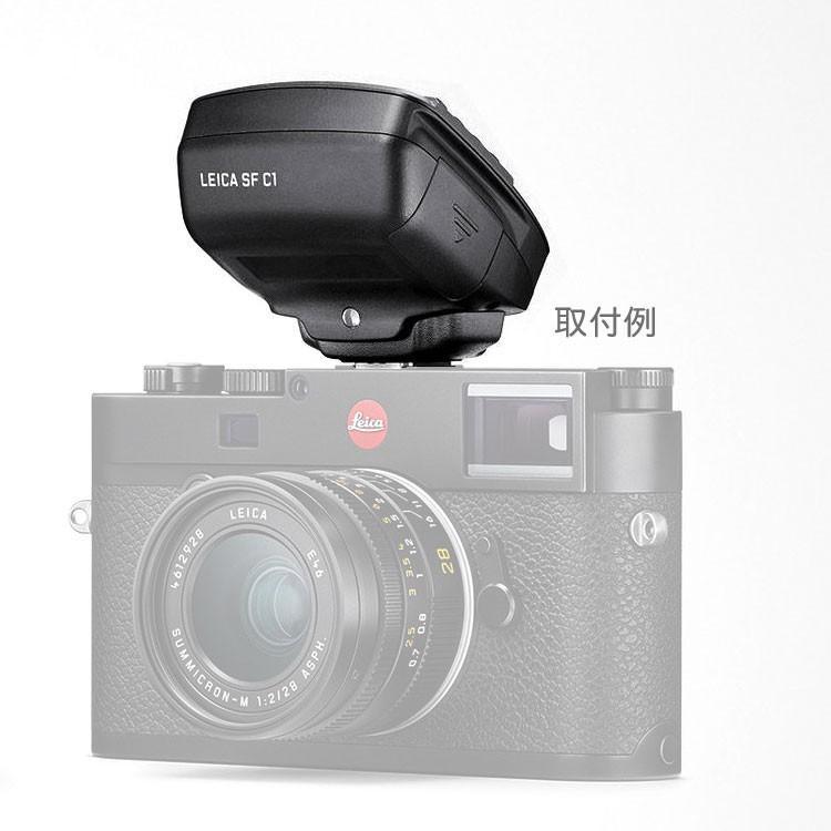 Leica SF C1 Remote Control