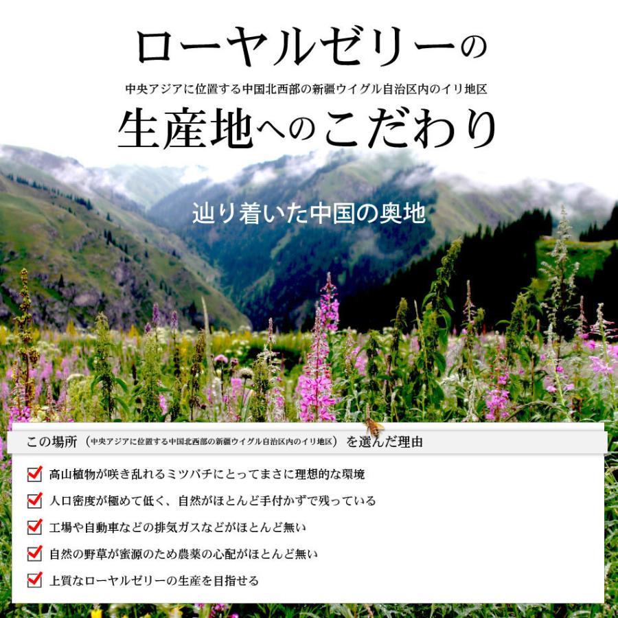伝承 ローヤルゼリー (1袋/28球入) 人気 サプリ 養蜂場 ロイヤルゼリー 王乳 おまけ付|mitsubachi-road|04