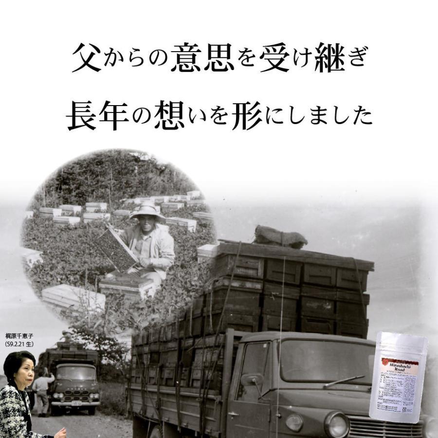 伝承 ローヤルゼリー (1袋/28球入) 人気 サプリ 養蜂場 ロイヤルゼリー 王乳 おまけ付|mitsubachi-road|09
