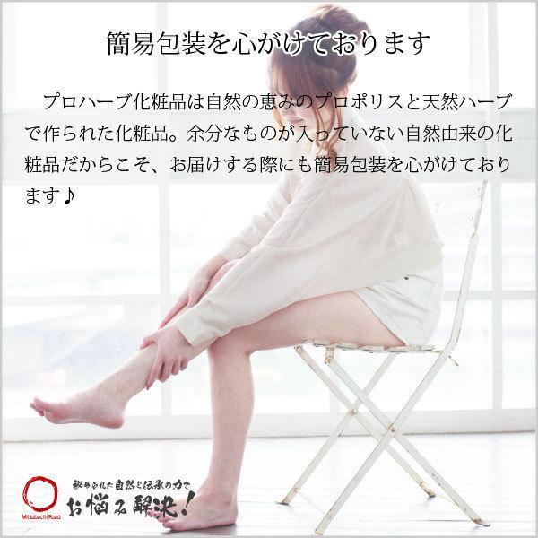 「お手軽 おまけ付」 プロハーブ EM ホワイト 洗顔クリーム (100g) 天然ヤシ油石けん プロポリス|mitsubachi-road|04