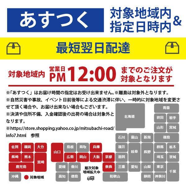 にんにく蜂蜜漬 (180g) 藤井養蜂場 「5250円以上で送料無料」|mitsubachi-road|03