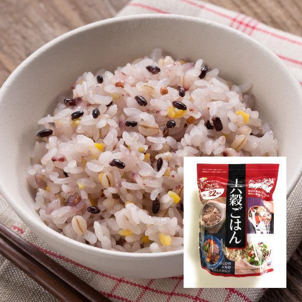 十六穀ごはん (25g×22包) 550g 雑穀 雑穀米 美味しい 「5250円以上で送料無料」 mitsubachi-road 03