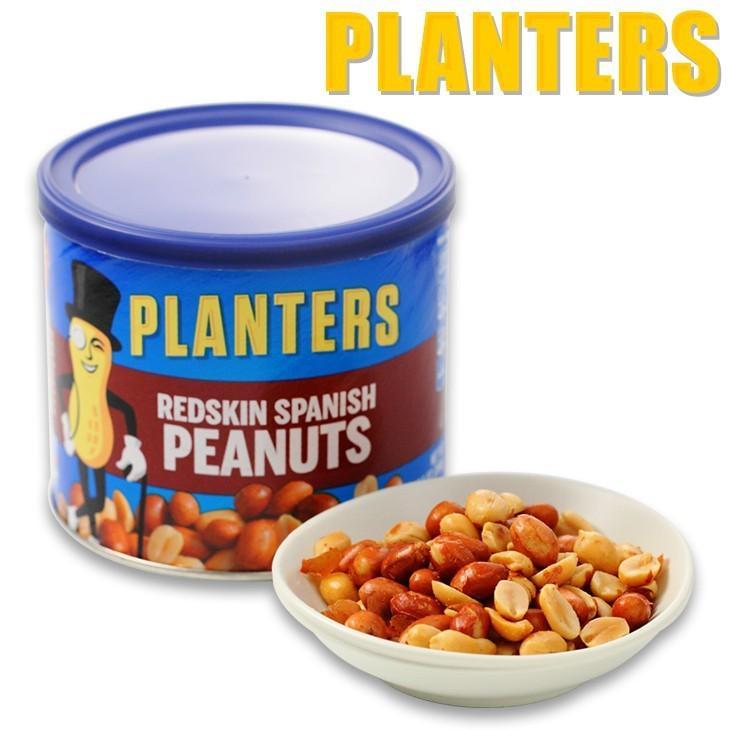 プランターズ PLANTERS レッドスキン スパニッシュピーナッツ(354g) ナッツ 缶 常温配送|mitsuboshi