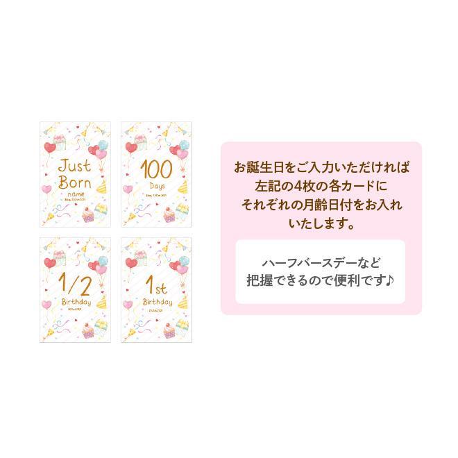 月齢カード パーティー 16枚セット マンスリーカード はがきサイズ 出産祝い フォト 出産準備 ハーフバースデー 記念日|mitsuboshigoods|07