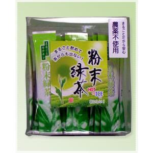 粉末緑茶「在来茶」 スティックタイプ 12g(0.5g×24p) 無農薬栽培|mitsuda-seicha