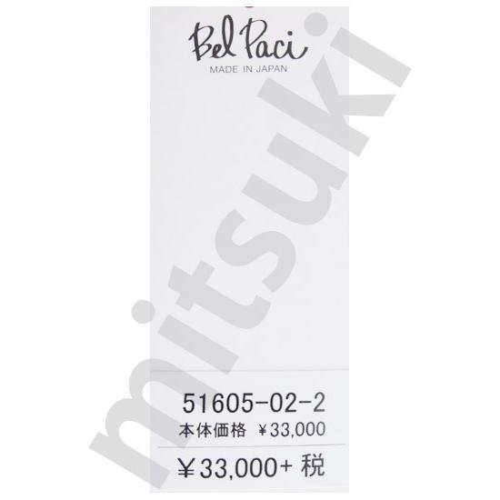 BelPaci(ベルパーチ)/チュニック/黒/BP51605|mitsuki-web|19