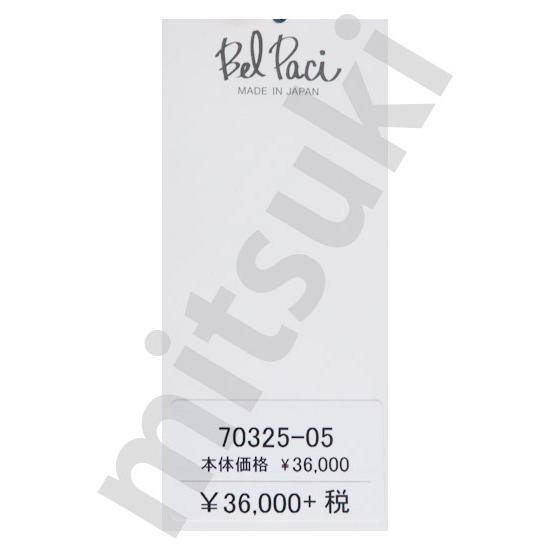 BelPaci(ベルパーチ)/ベスト/茶/BP70325 mitsuki-web 14