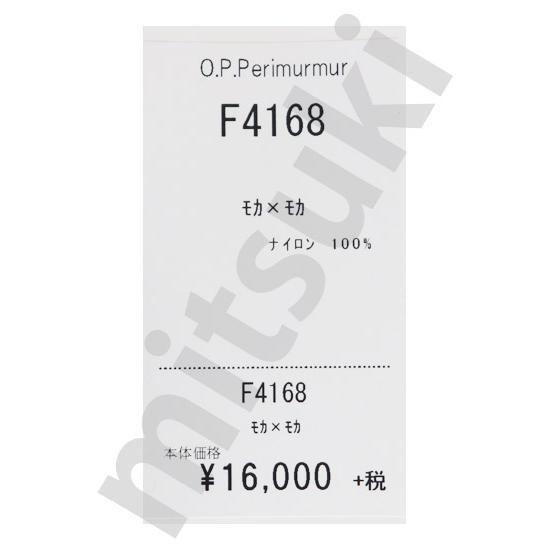 Perimurmur(ピアリマーマ)/エプロン/モカ/KF4168◆セール30%オフ|mitsuki-web|11