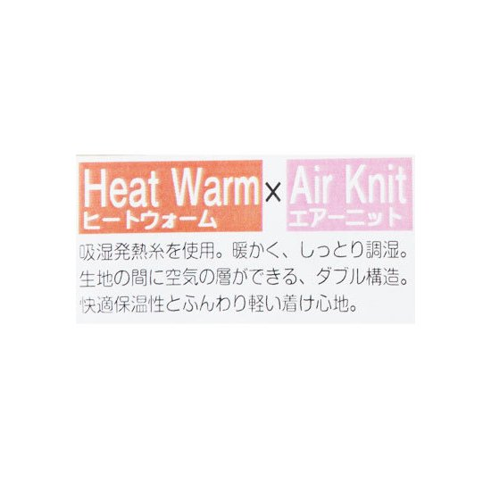 Perimurmur(ピアリマーマ)/マスク/オフ/KN7812|mitsuki-web|08