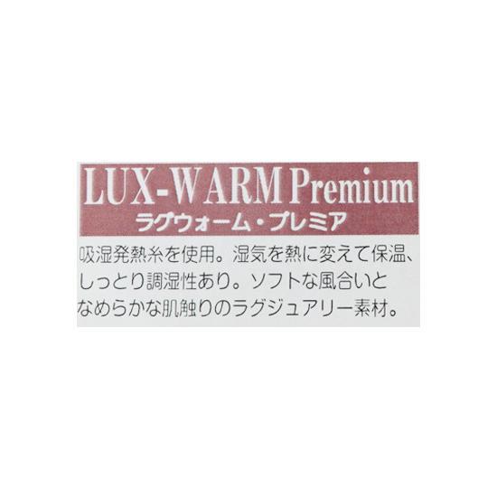 Perimurmur(ピアリマーマ)/マスク/黒xベージュ/KN7817|mitsuki-web|08